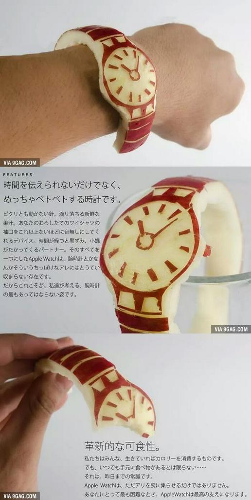Apple Watch Fresh