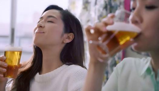 ¿Te gustaría probar la cerveza que rejuvenece?