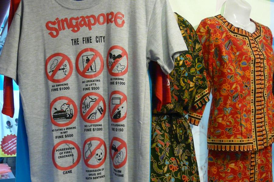 camiseta-singapur
