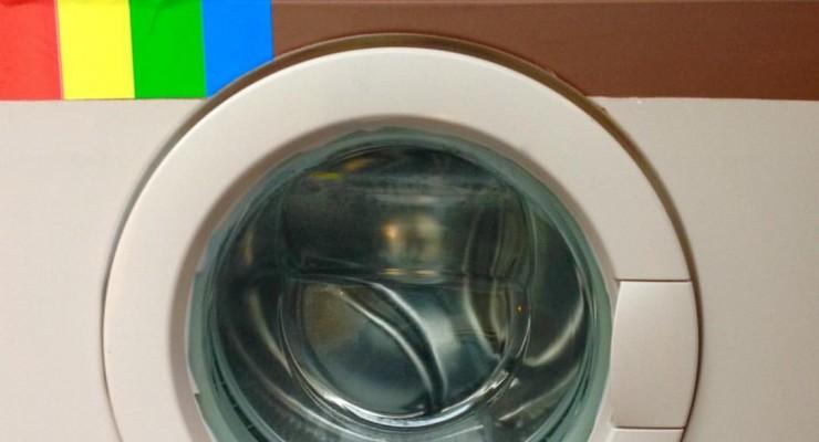 ego washer  (1)