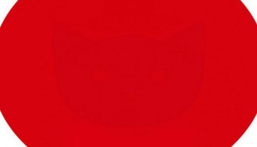 ¿Qué ves dentro del punto rojo?