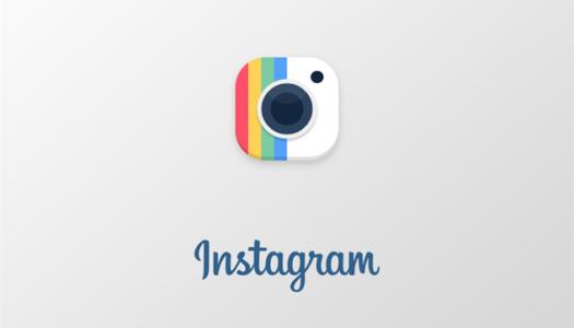 ¡Los (otros) posibles logos de Instagram!