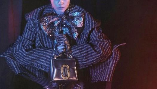 Cara Delevigne es la nueva imagen de Marc Jacobs