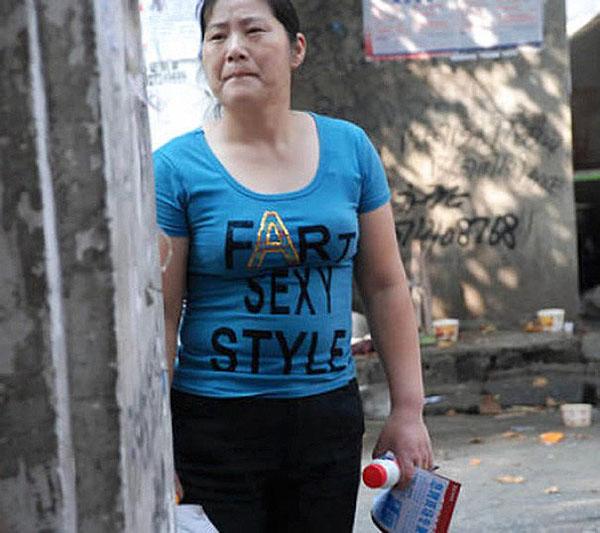 Camisetas raras (10)