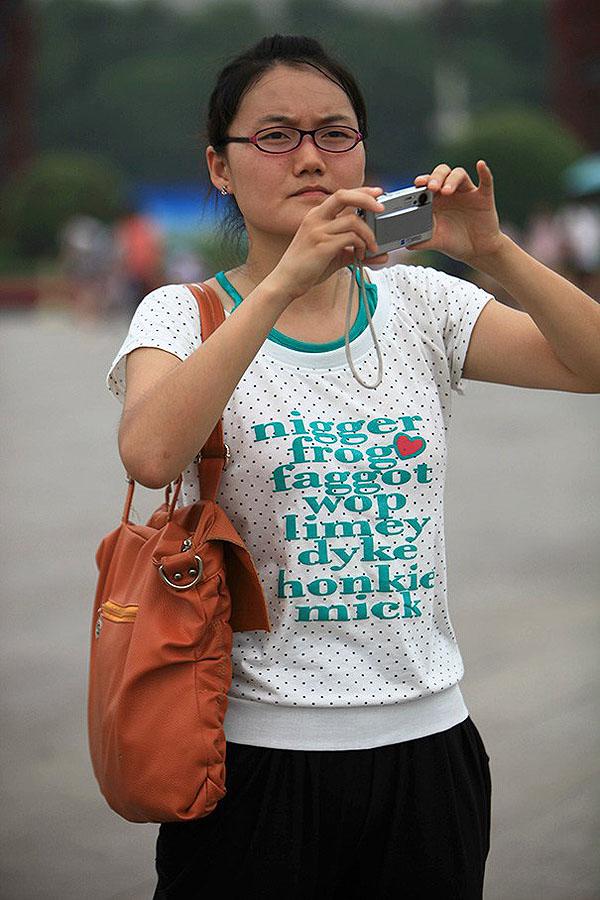 Camisetas raras (12)