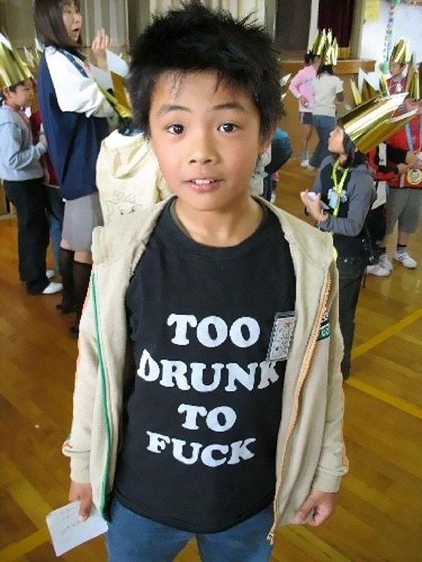 Camisetas raras (17)