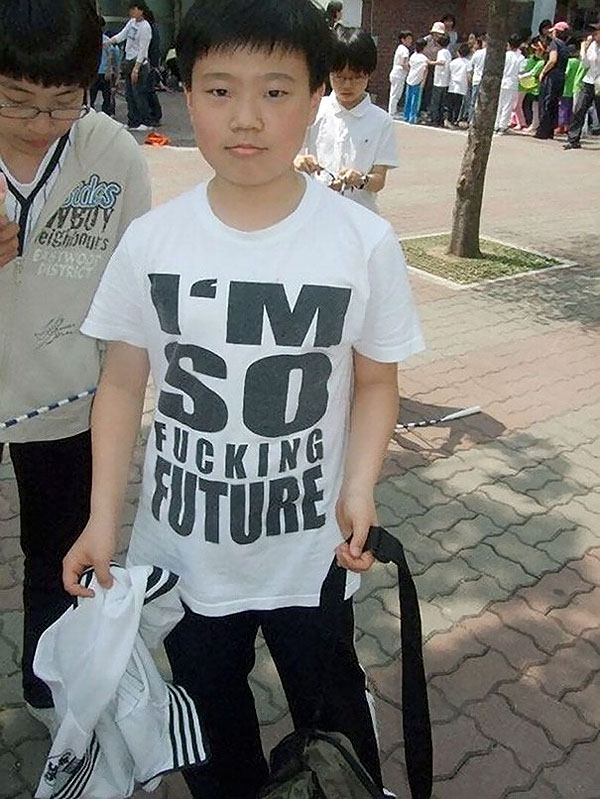 Camisetas raras (21)