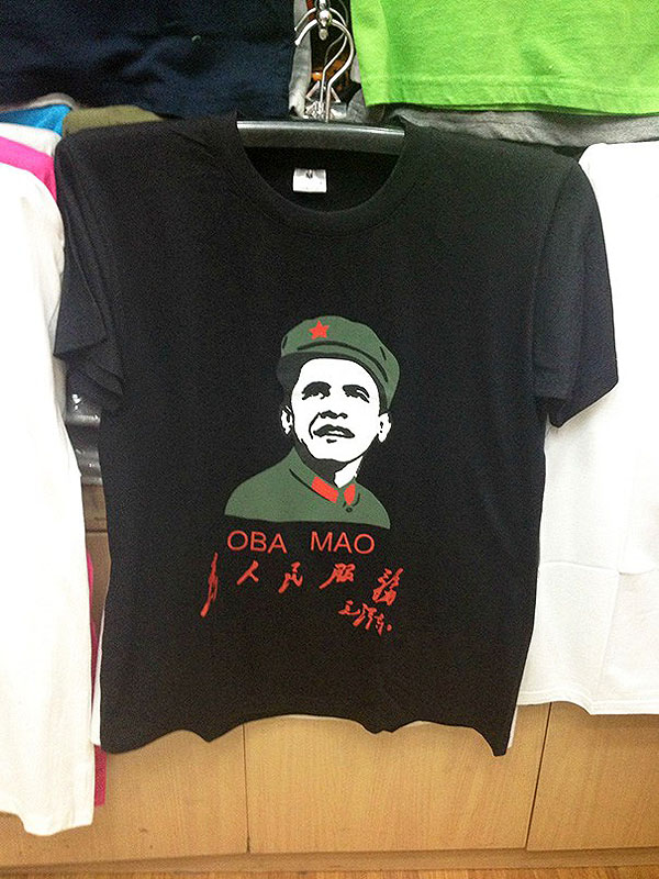 Camisetas raras (3)