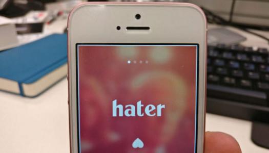 La aplicación para ligar de la gente que odia cosas
