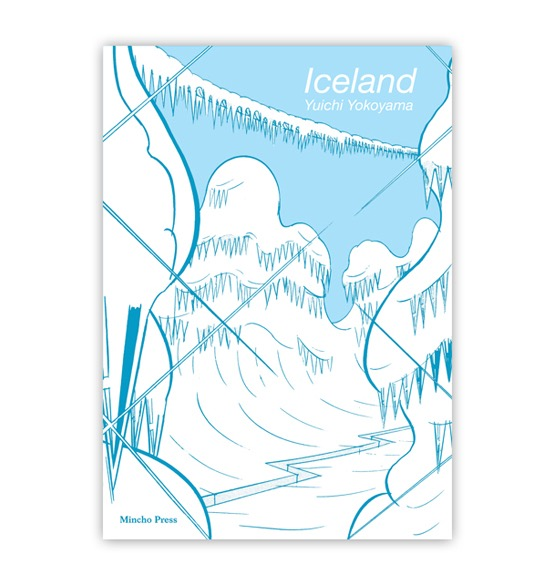 islandia (3)